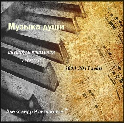 MP3Pesnjacom mp3 песни и музыку можно слушать онлайн и